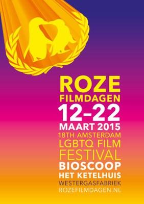 roze filmdagen poster 2015